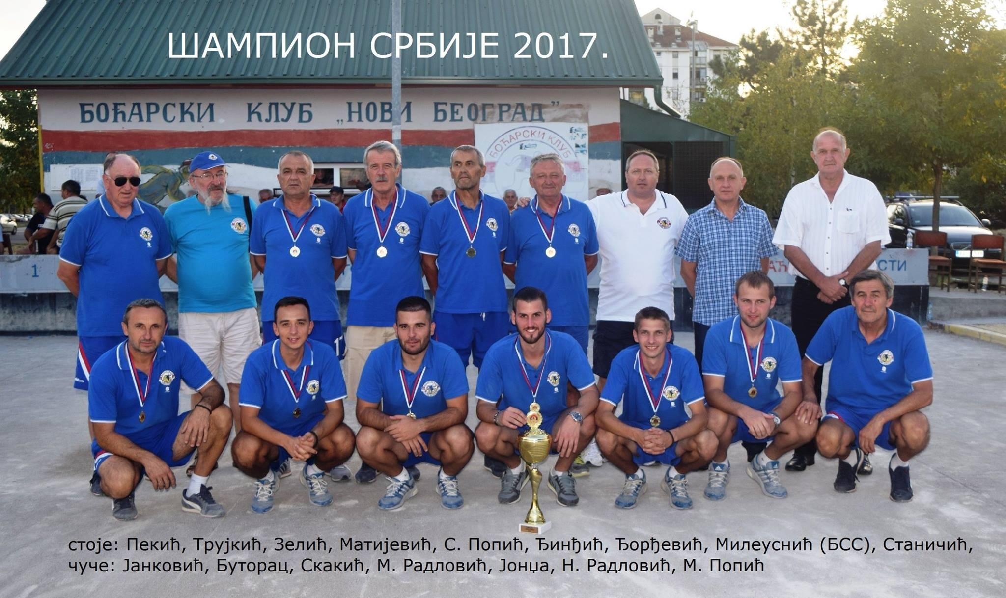 Sapion 2017 BK N. Beograd