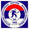 Боћарски савез Србије