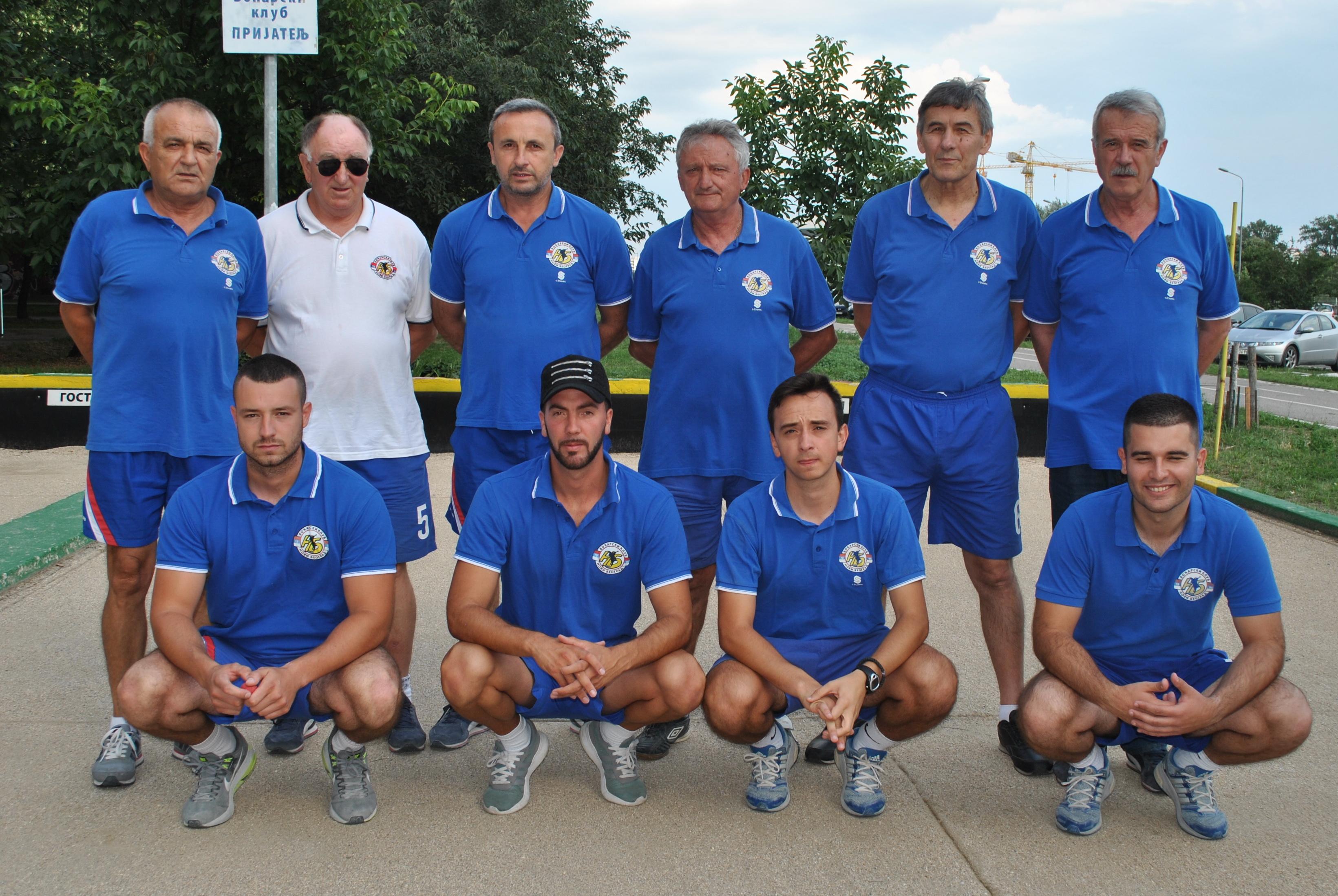 """Kup Srbije """"Sava Bjelobrk"""" 2018"""